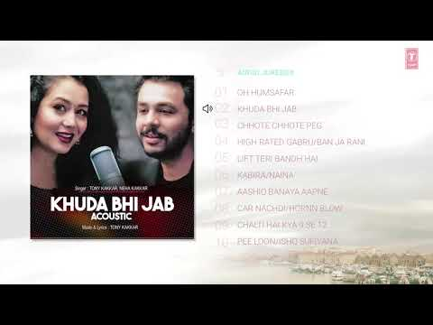 Latest Songs By Neha Kakkar2018Audio Jukebox ¦ Birthday Special¦ Songs 2018 ¦ T Series