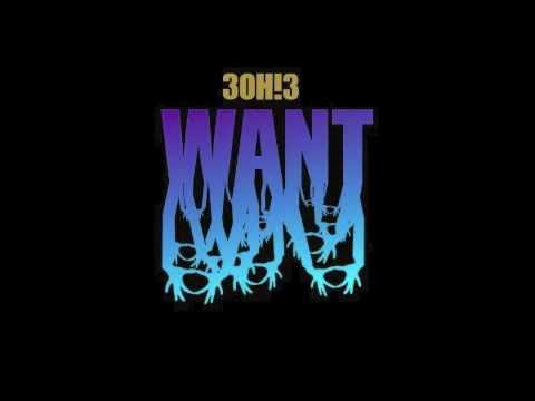 3OH!3 Song Lyrics | MetroLyrics