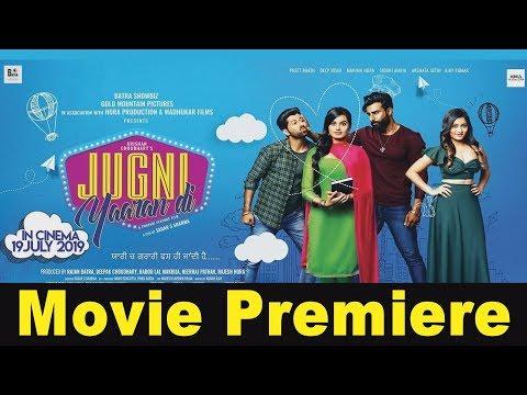Jugni Yaaran Di Premiere II Preet Baath II Deep Joshi II Mahima Hora II Latest Punjabi Movie 2019