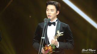 2017 KBS연기대상 - 우수상 수상 준호