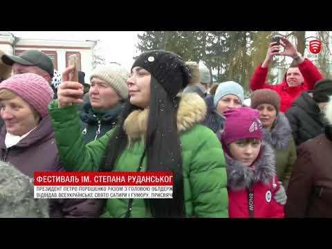 VITAtvVINN .Телеканал ВІТА новини: Телеканал ВІТА: НОВИНИ Вінниці за понеділок 14 січня 2019 року