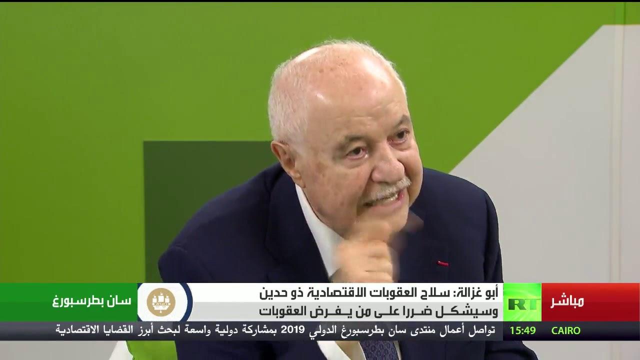 أبو غزالة: نتوقع أزمة اقتصادية خانقة بالولايات المتحدة تنتهي بحرب عالمية