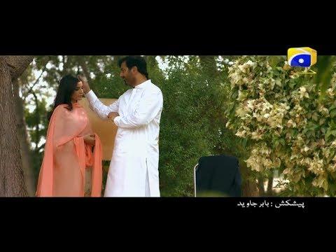 Shayad  Episode 4 Promo | Har Pal Geo
