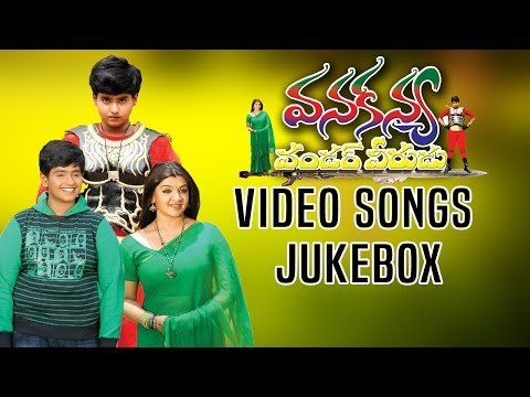 Vanakanya Wonder Veerudu  Movie Video Songs Jukebox || Aarti Agarwal & Master Supreme