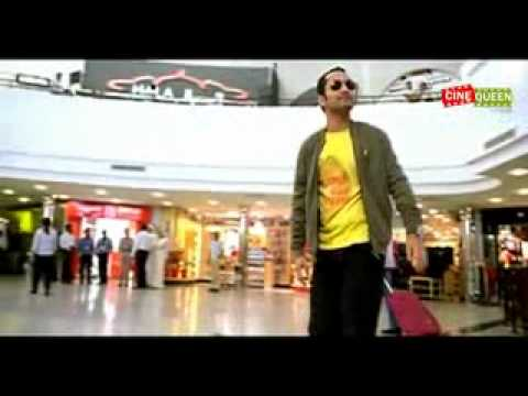 Diamond Necklace Malayalam Movie Trailer HD