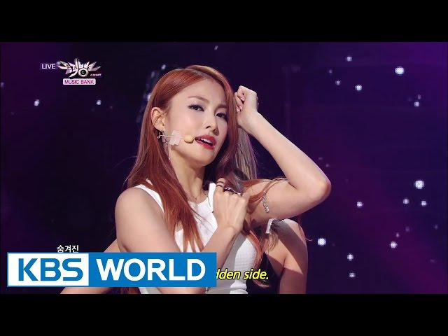 KARA - Mamma Mia | 카라 - 맘마미아 [Music Bank HOT Stage / 2014.09.12]