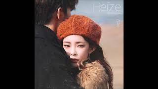 헤이즈 (Heize) - 만추 (Feat. Crush) [만추]