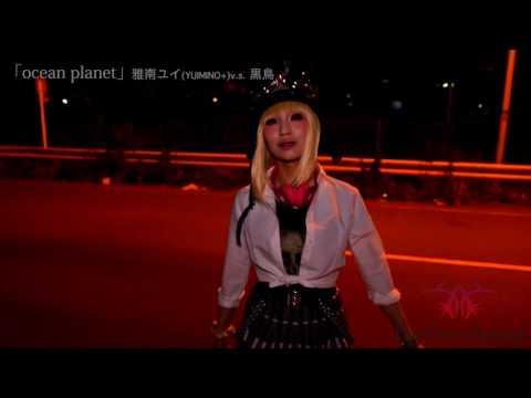 【DJYuiKanan】「ocean planet」CM【雅南ユイ】
