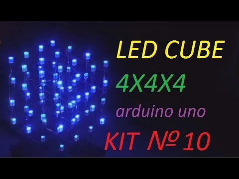LED CUBE 4X4X4 Arduino Uno (KIT №10)