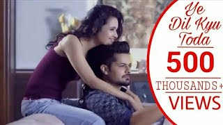 Very Heart Touching 💔 Sad Song (Heart Touching Love Story) | Latest Hindi Sad Song