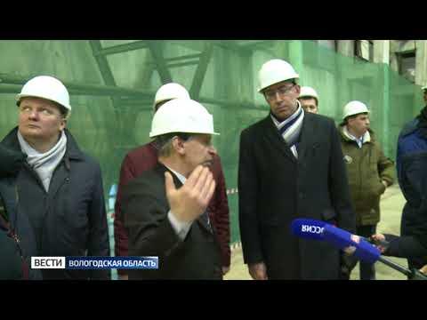 На Сухонском КБК возобновилась реализация масштабного инвестпроекта