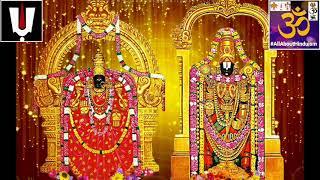 Sri Venkateshwara Suprabhatam By MS Subbulakshmi