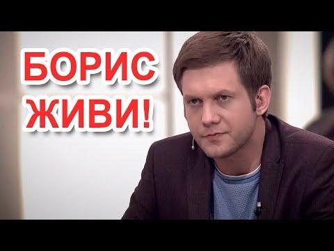 БОРИС КОРЧЕВНИКОВ СИЛЬНО
