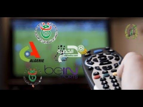 كيفية فتح شفرة قناة programme national