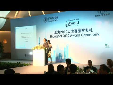 HEC Shanghai Award