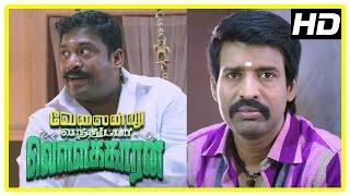 Velainu Vandhutta Vellaikaaran Movie | Soori fights with Reshma | Vishnu Vishal tricks Gnanavel