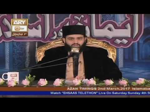 3rd Program Iman & Islam On ARY QTV (Full Speech) Shaykh Muhammad Hassan Haseeb Ur Rehman Sahib