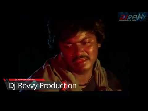 Nee Eppothu Partha Pille 80 S Folk Mix Remix By Dj Revvy Youtube