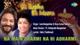 Na Main Dharmi Na Hi Adharmi | Hindi Devotional Song | Lata Mangeshkar, Roop Kumar Rathod