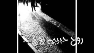 rou7 by fadel shaker with lyrics