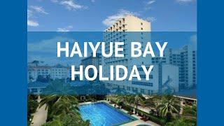 HAIYUE BAY HOLIDAY 3* Китай Хайнань обзор – отель ХАИУУЕ БАЙ ХОЛИДЕЙ 3* Хайнань видео обзор