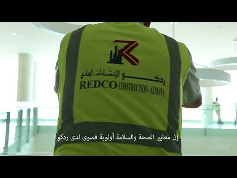 Qatar Foundation Research and Development Complex Project