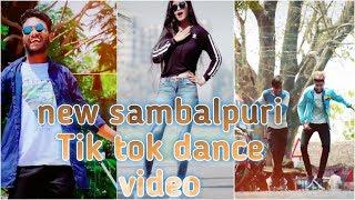 New sambalpuri  tik tok dance video ||sambalpuri song & sambalpuri music||