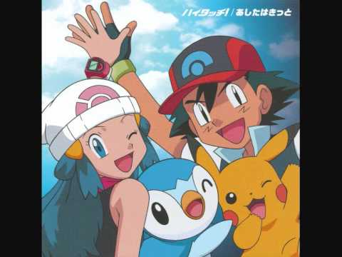 Pokémon Anime Song - High Touch!