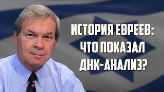 видео Русские имена еврейского происхождения