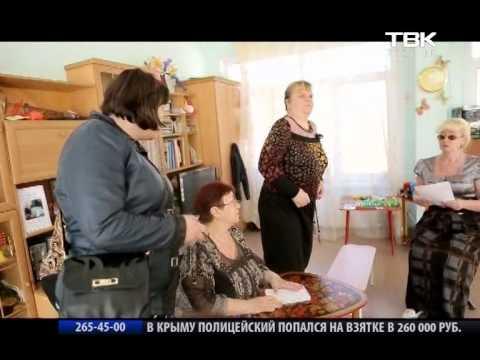"""Проверка детского сада """"Полянка""""."""