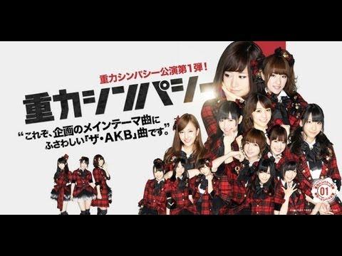 【TAB譜あり】AKB48 重力シンパシーを弾いてみた Gravity Sympathy GUITAR INST