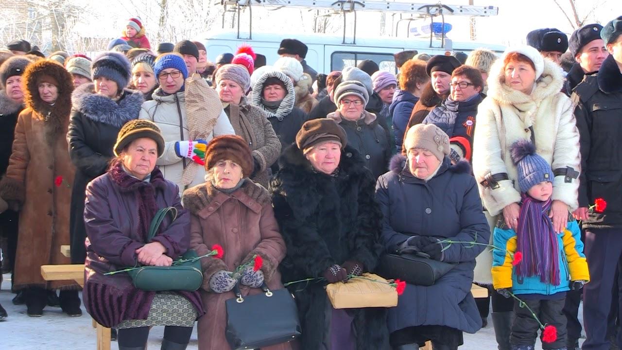 Митинг, посвящённый 75-летию разгрома фашистских войск под Сталинградом