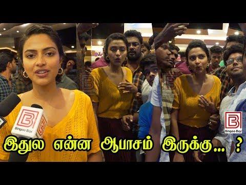 AmalaPaul Bold Firing Speech after Watching Aadai NightShow with Fans Aadai Review Aadai movie scene