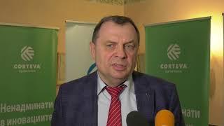 CORTEVA AGRISCIENCE™ -  поглед в бъдещето - интервю от семинара в Поморие