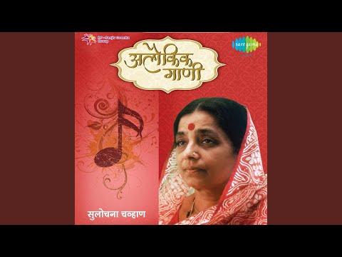 Khelatana Rang Bai Holicha