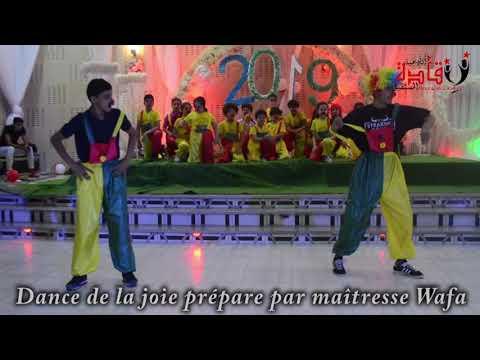 dance de la joie (fête fin d année future leaders academy )
