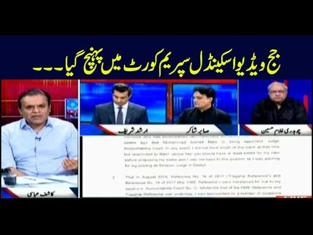 Off The Record | Kashif Abbasi | ARYNews | 12 July 2019