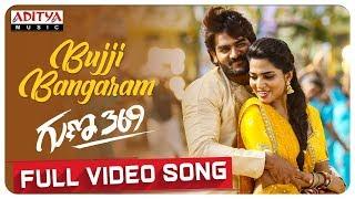 Bujji Bangaram Full Song || Guna 369 Songs || Karthikeya, Anagha || Chaitan Bharadwaj