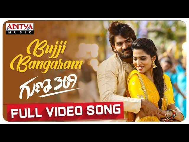 Bujji Bangaram Video Song  || Guna 369 Video Songs || Karthikeya, Anagha || Chaitan Bharadwaj