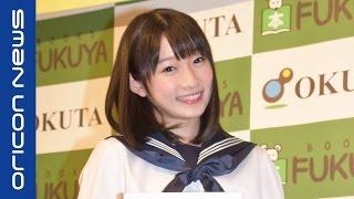 アイドルグループ・Juice=Juiceの宮本佳林(18)が21日、都内で3rd写真集『Sunflower』の発売記念イベントを行った。