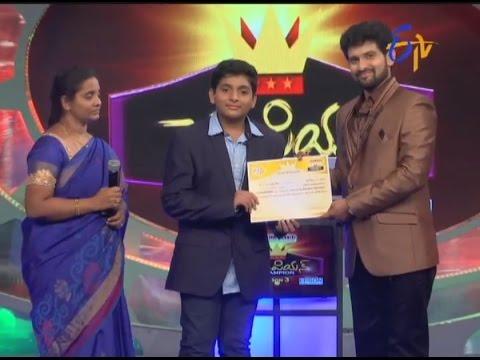 Champion | 16th October 2016 - Full Episode | ETV Telugu