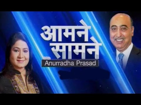Pak High Commissioner Abdul Basit | आमने-सामने with Anurradh