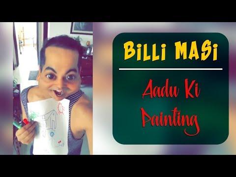 Billi Masi - Aadu Ki Painting | Gaurav Gera