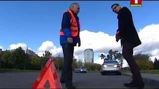 видео Действия водителя при ДТП (автоаварии) - инструкция, порядок, работодателя, по снижению тяжести
