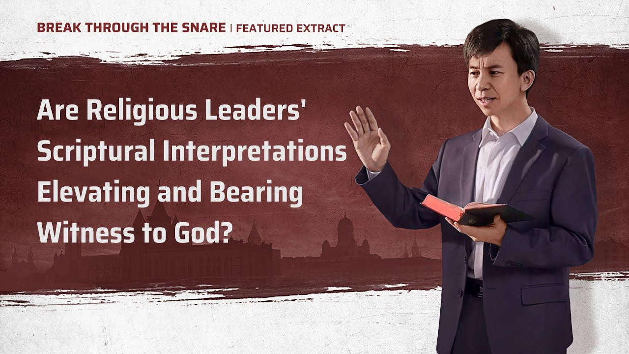 """Gospel Movie Extract 5 From """"Break Through the Snare"""": Are Religious Leaders' Scriptural Interpretations Elevating and Bearing Witness to God?"""