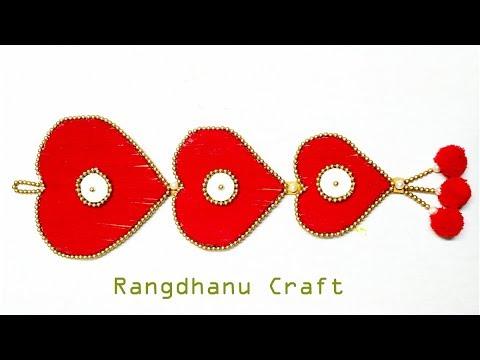 DIY || How to Make Beautiful Door Hanging ||Innovative Woolen Design_Woolen Craft by Rangdhanu Craft
