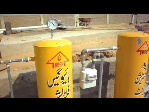 50 k.w electric generation unit on bio gas for dairy farm karachi