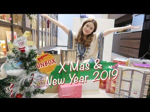HAUL || Unbox: X'Mas & New Year 2019's Gifts || NinaBeautyWorld - วันที่ 24 Dec 2018