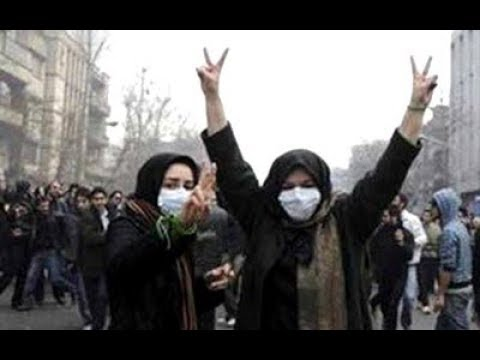 Iranian Protests# Iran protests see chants of 'DEATH to Rouhani'