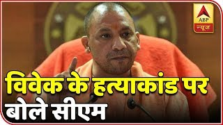 Top News: Watch All Latest News Of The Day In Super-Fast Speed | ABP News